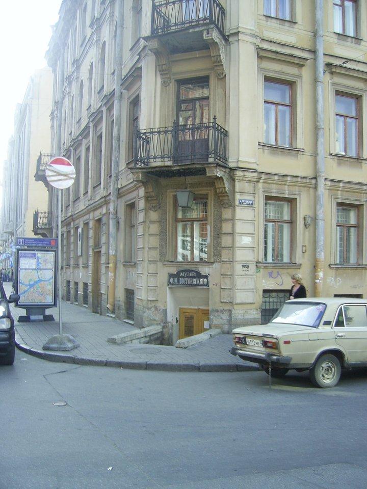 Dostoevsky Museum.jpg